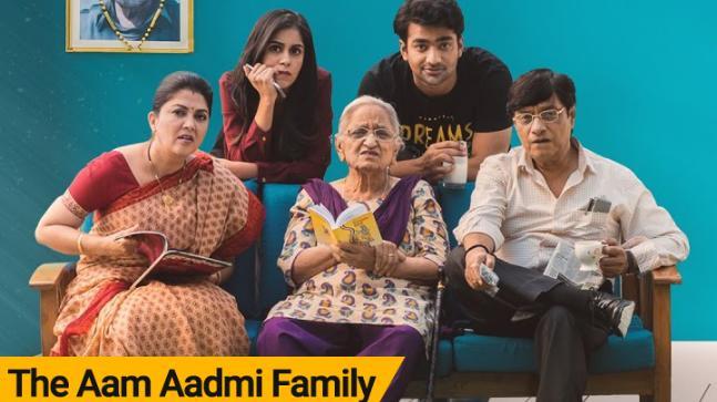 aam aadmi family